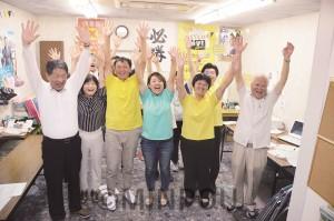 当選を決め支持者と共にバンザイする(前列右2人目から)皿海、藤田、北尾の各氏=8日、交野市内