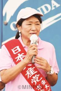 しま倉久美子候補