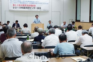 2020年を視野に入れ改憲阻止の運動を広げようと呼び掛けた大阪憲法会議・共同センターの総会=8月24日、大阪市北区内