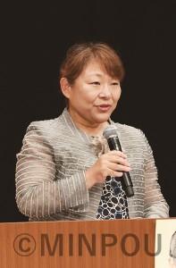 橘田亜由美さん