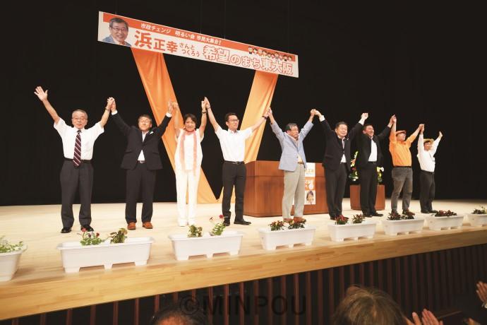 希望のまち東大阪へと1300人の熱気に包まれた大演説会=6日、東大阪市内
