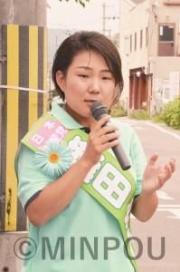 藤田まり候補