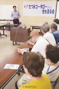 会場で3人が日本共産党への入党を決意した「たつみコータローさんと党を語る会」=13日、大東市内