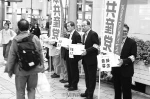 台風19号の被災者救援募金を呼び掛ける柳委員長(右から2人目)ら=18日、大阪市天王寺区内