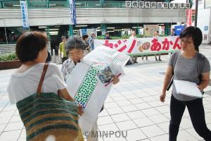 「大阪にも日本のどこにもカジノはいらない」と運動が広がっています=8月30日、大阪市都島区内