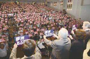 「カジノあかん」「夢洲あぶない」のポテッカーを掲げてアピール=22日、大阪市中央区内