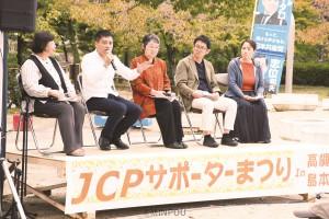 市民と野党の共闘発展へ課題を語り合ったシンポジウム=26日、高槻市内