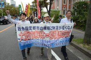 「都」構想ストップ、維新政治転換へ運動は粘り強く続けられています。写真は市対連と府民連が行った大阪市議会開会日デモ=9月18日、大阪市北区内