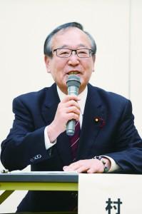 立憲民主党の村上氏