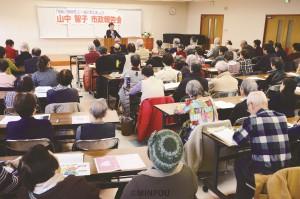 市政報告会で大阪市廃止・分割は「百害あって一利なし」と訴える日本共産党の山中智子大阪市議団長=15日、大阪市城東区内