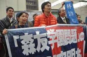 勝訴判決を得て支援者や弁護士らと共に裁判所前に立つ木村真豊中市議(前列中央)=17日、大阪市北区内(写真は高橋もと子さん提供)