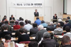 明るい会とよくする会が合同で開いた団体・地域代表者会議=9日、大阪市北区内