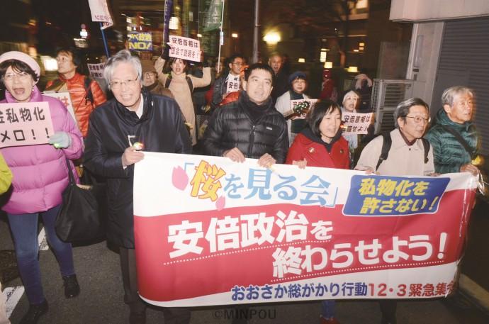 「不正と腐敗にまみれる安倍政治を終わらせよう」とアピールする、緊急集会の参加者=3日、大阪市西区内