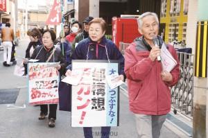「大阪市をなくすな」の声を広げましょうと呼び掛ける、大阪市をよくする会北区連絡会の路地裏宣伝=15日、大阪市北区内