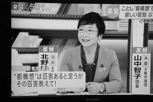 視聴者からの質問に答える山中氏(関西テレビから)