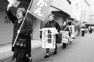 「カジノ反対」「都構想ストップ」と訴える大阪市をよくする会北区連絡会の路地裏宣伝=2019年12月15日、大阪市内