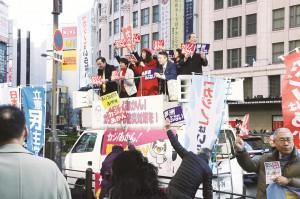 「カジノあかん」のポテッカーを掲げる野党の代表ら=11日、大阪市中央区内
