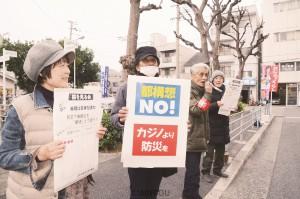 「安倍政治を終わらせよう」「大阪市をつぶす『都』構想はノー」と訴える、日本共産党清水遠里小野支部の街頭宣伝=2019年12月11日、大阪市住吉区内