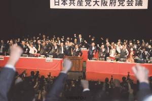 府党会議で「ガンバロー」を三唱する代議員=2019年12月28日、大阪市内