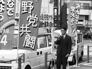 訴える日本共産党の瀬川覚市議=2019年12月7日、近鉄藤井寺駅前