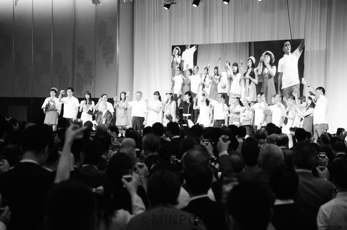 大阪維新の会が開いた政治資金パーティー=18年9月13日、大阪市北区内