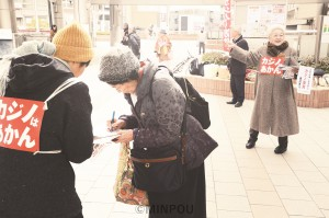 カジノ誘致に反対する署名を呼び掛ける市民の会の人たち=12日、豊中市内