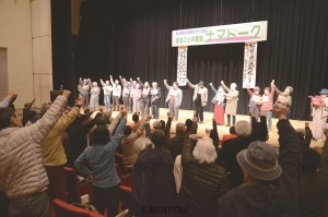 集会の第1部では各地域や分野別の後援会の人たちが次々に登壇し決意表明しました=1日、豊中市内