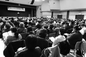 全国緊急署名の成功へ意義や計画を交流したスタート集会=2日、大阪市西淀川区内