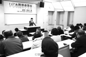 日本共産党八尾市議団が開いたいじめ問題学習会=8日、八尾市内