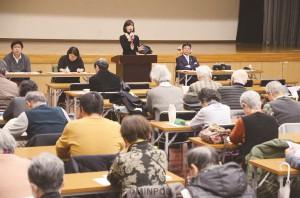 共産党木津川南地区が開いた「ストップ『都』構想!キックオフ集会」=1月22日、大阪市西成区内