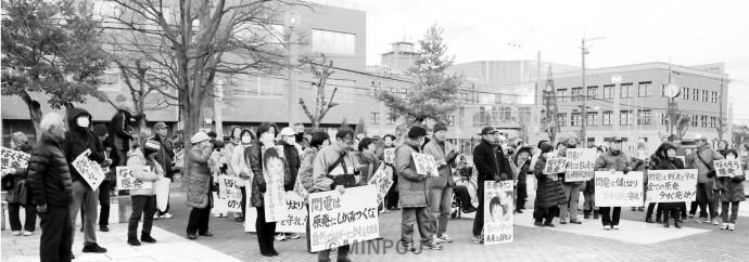 「なくそう原発」「アベ政治を許さない」などのプラカードを手に関電羽曳野前行動集まった市民ら=1月31日、羽曳野市内