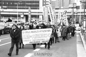 大阪市議会開会日に「カジノはいらない」など唱和しパレード=7日、大阪市北区内