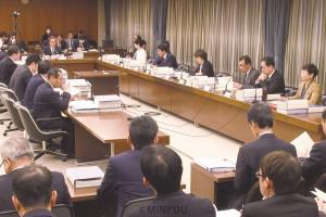 「特別区設置協定書案」などが示された第32回法定協議会=1月31日、大阪市役所内