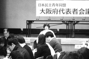 活動方針を報告する酒巻委員長=1月26日、大阪市内