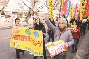 国会開会日にデモ行進する人たち=20日、大阪市北区内