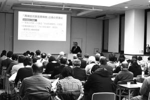 地域医療を守ろうと開かれた学習交流会=13日、大阪市北区内