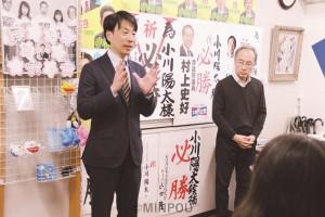 開票結果を受けてあいさつする小川氏(左)=22日、大阪市中央区内
