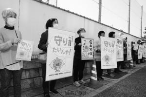 市役所前で「守りたいんや!」とプラカードを掲げて訴える「考える会」の人たち=19日、岸和田市内