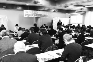 第2回府委員会総会で報告する柳委員長=7日、大阪市天王寺区内
