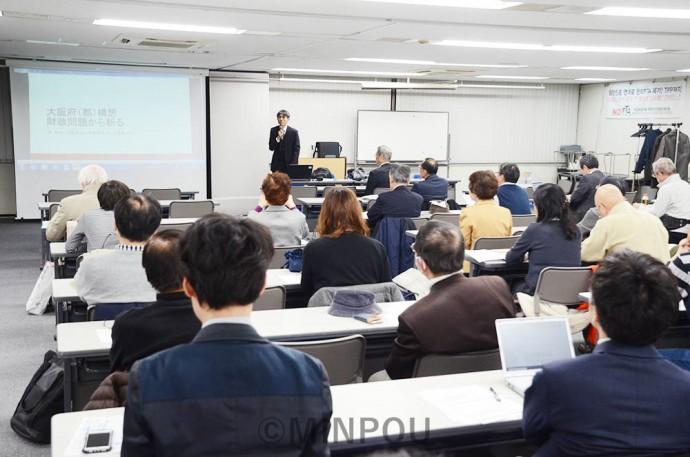 大阪市をよくする会が開いた「大阪市廃止の百害を確認するスタート集会」=2月26日、大阪市中央区内
