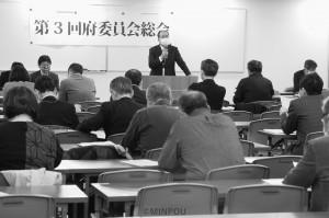 第3回府委員会総会で報告する柳委員長=4日、大阪市内