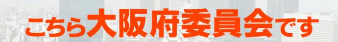 bn_fuiinkai800x100