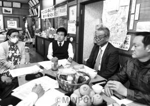 岸和田民商と懇談minpou