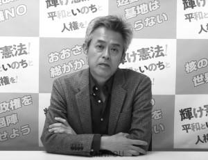 相澤冬樹氏