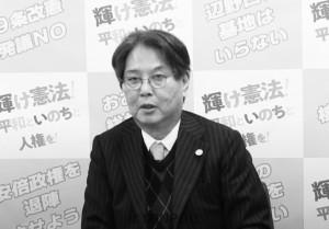 中野雅司氏