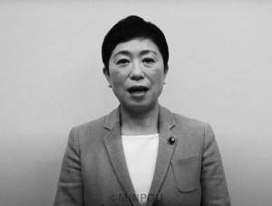 辻元立憲民主党府連代表
