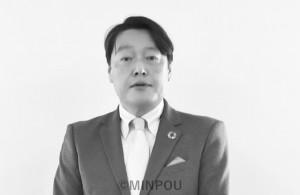 吉田国民民主党副代表