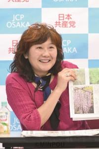 大阪民主新報の魅力を語る佐藤圭子編集長