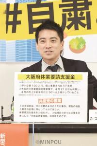 世論と運動で政治を動かそうと述べる辰巳さん