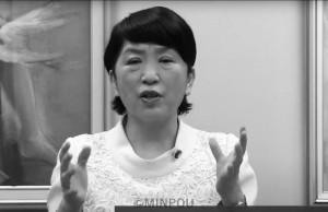 福島社民党党首
